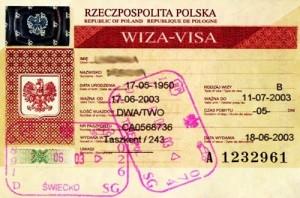 Консульство Польши в Москве