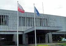 Посольство Польши в Москве (официальный сайт)