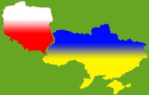Посольство Польши в Украине