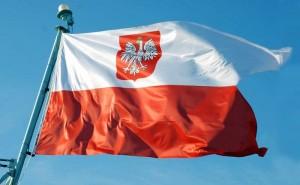 Сайт польского консульства в Калининграде