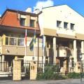 Польское консульство в Калиниграде