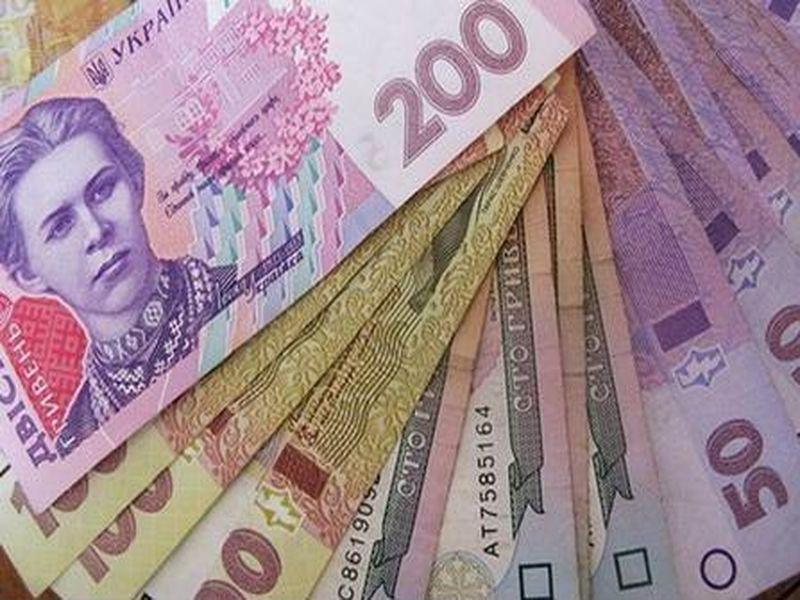 1 злотый к гривне альбом для монет 2 рубля это