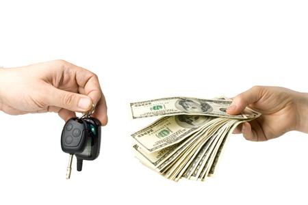 образец объявления продам авто