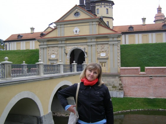 Лилия Гриб