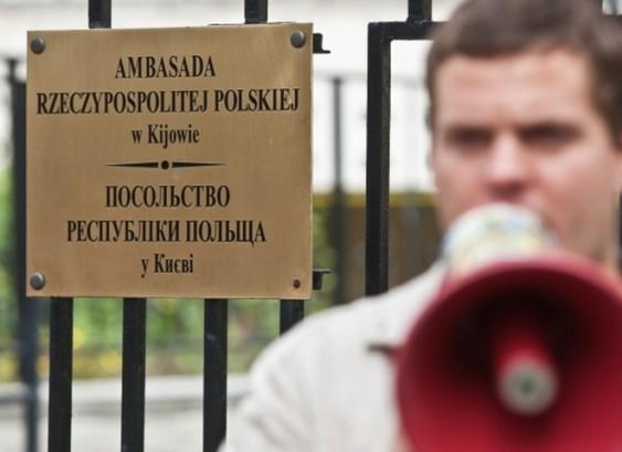Посольство Республики Польша в Киеве
