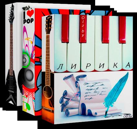Музыкальный комплект