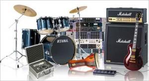 Интернет-магазин музыкальных товаров