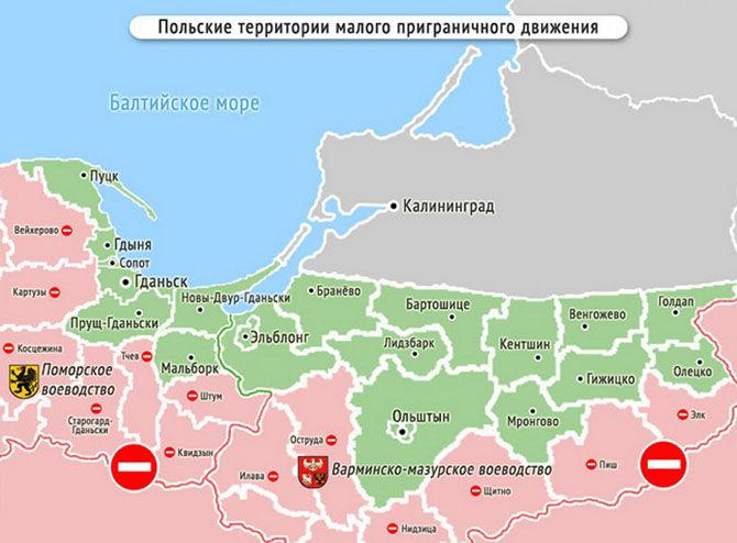 карта МПП Польша