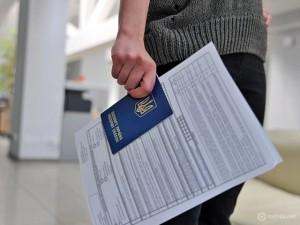 Документы на польскую визу