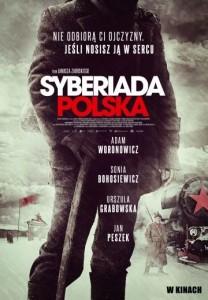 Польская сибириада (2013)