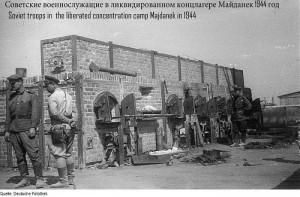 """Люблин, освобождение """"Майданека"""""""
