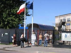 консульство Польши в Гродно