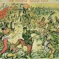 польский плакат 1920 года