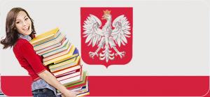 обучение польскому языку