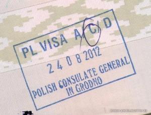 польская виза в Гродно