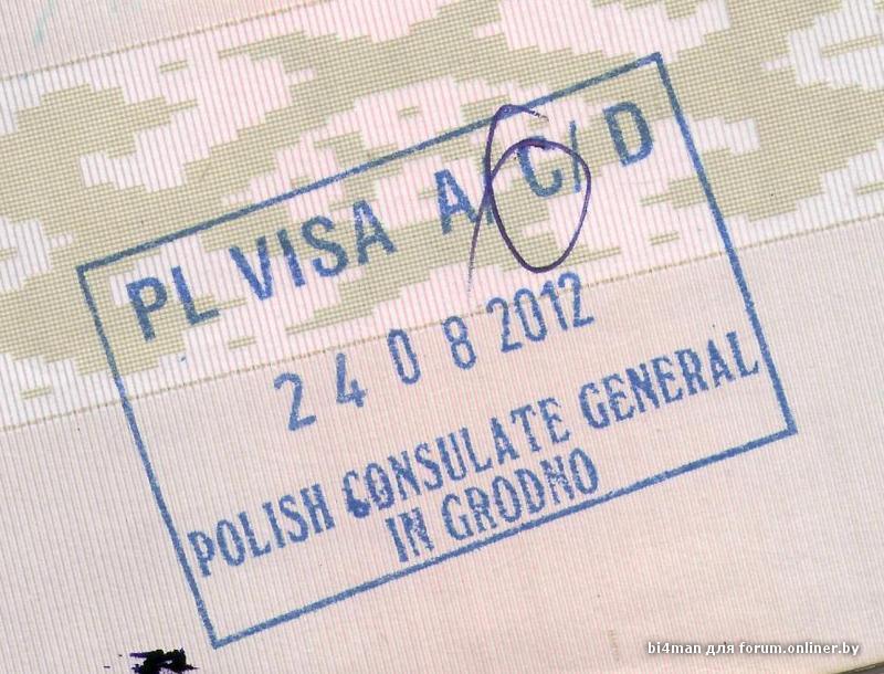 Сделать визу в гродно в польшу