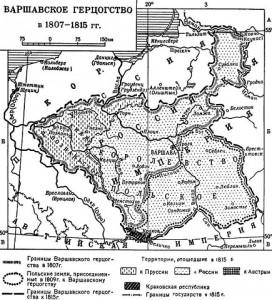 Территория Варшавского герцогства