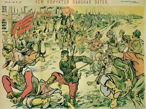 Советско-польская война 1919-1921 гг., плакат
