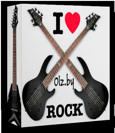 Курс по рок-песням
